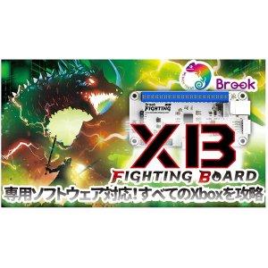 画像1: Brook XB FIGHTING BOARD